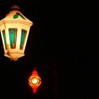 Antique Christmas Lights